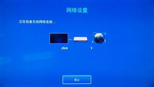 小编详解:网络电视怎么连接wifi?