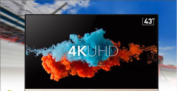 小米电视3s对决微鲸WTV43K1J:43寸电视怎么选?