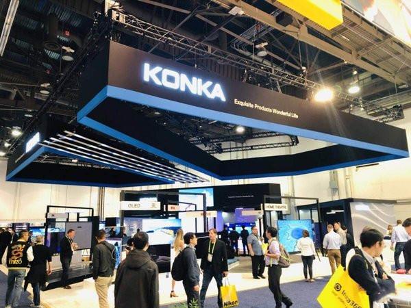 CES2019:康佳展示8K电视、个性化定制产品