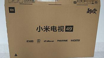 #原创新人#究竟是升级还是缩水?MI 小米 小米电视4A 49寸评测