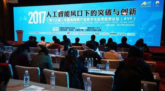 TCLX6XESS私人影院荣获产品创新奖,彰显科技与艺术之美