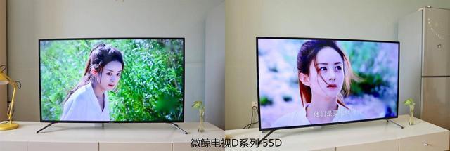 智能电视黄金尺寸 55寸微鲸小米选谁?