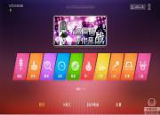 7款K歌软件推荐!在家也能唱响中国好声音!