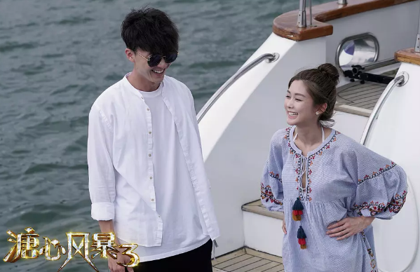 TVB经典《溏心风暴3》十年后再回归,腾讯视频TV版全网首播