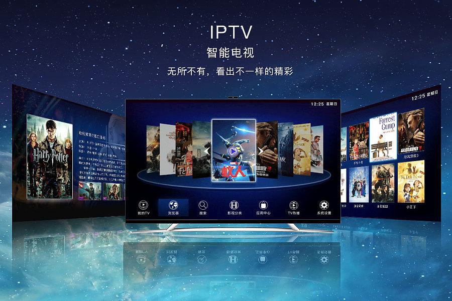 IPTV如何切换器自动切换双线双网?