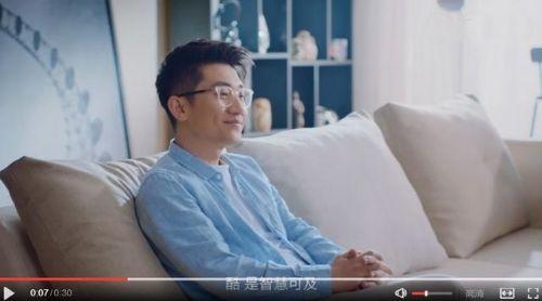 """神秘大咖将亮相熊猫""""酷""""系列AI音响电视发布会"""