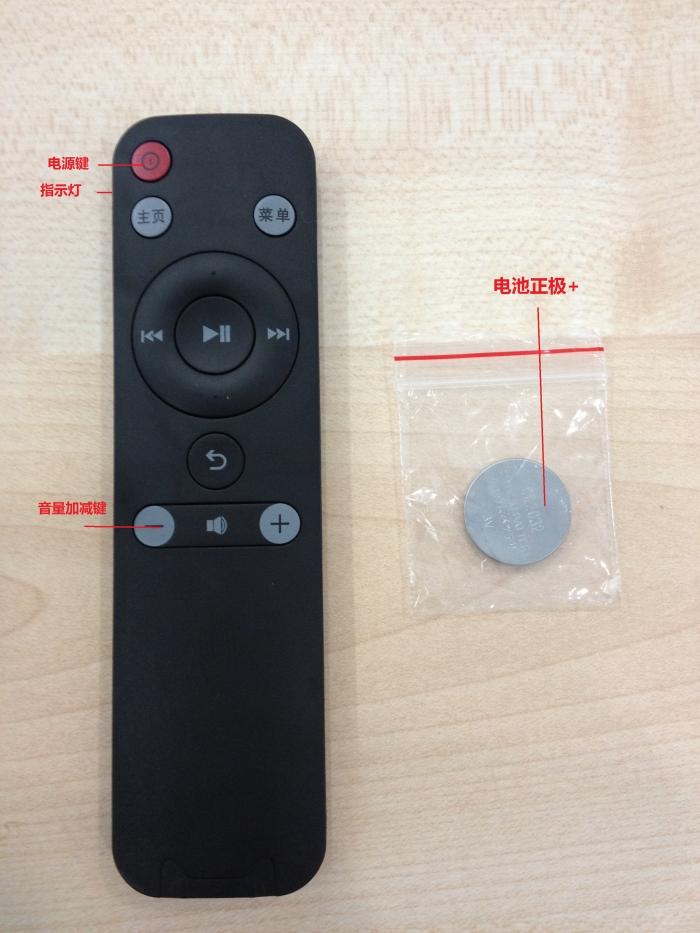 天猫魔盒1代遥控器失灵怎么办?手把手一步一步教你解决