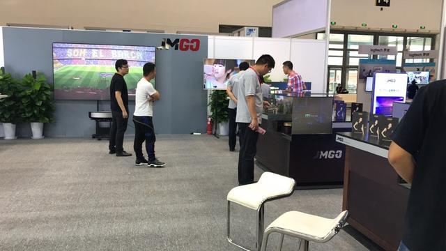 家庭影院新思路 坚果智能投影登陆中国国际通信展