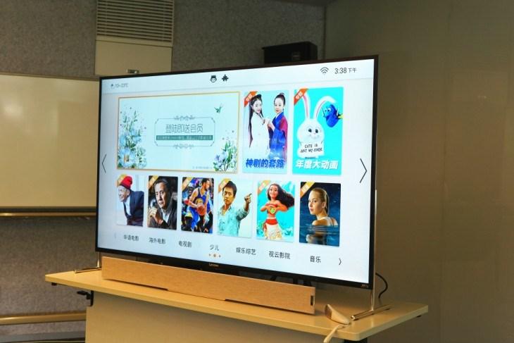 联想开启智能电视2.0时代 新产品65i3亮点满满