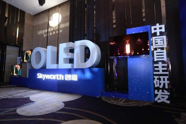 抢夺未来市场 大陆面板厂集体发力OLED