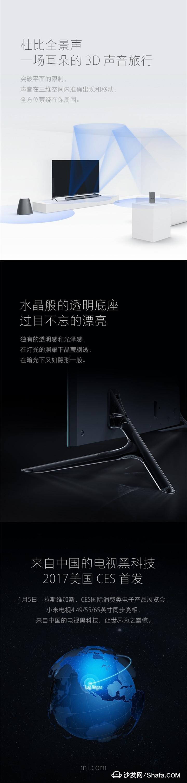 小米电视4: 无边框极致薄至4.9毫米