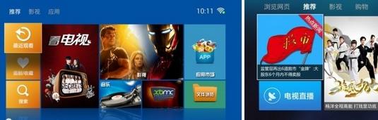 天敏盒子D6U ROOT安卓4.4.2 优化稳定加强版