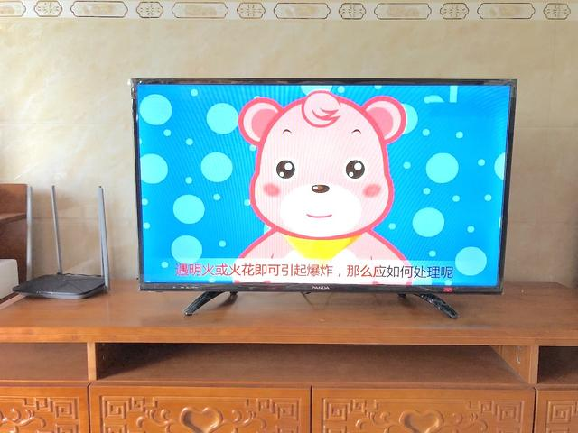 1199元,39寸高清屏,自带系统免费看电视