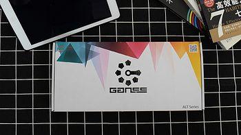简洁实用,GANSS 高斯 ALT61 机械键盘 开箱