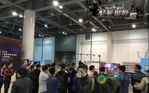 """《特种部队VR》出征国际体育展 西湖美女争做""""头号玩家"""""""
