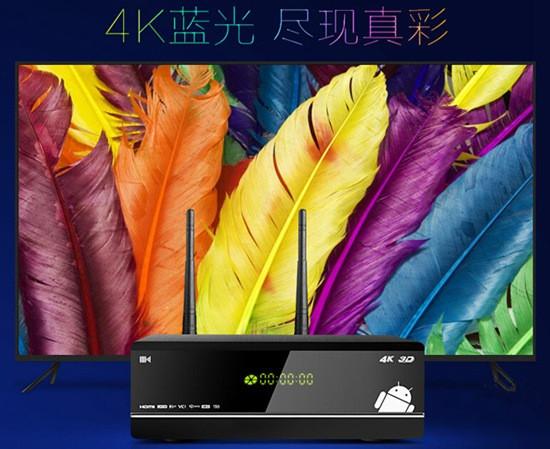 开博尔Q7-4K蓝光播放器如何在线字幕下载