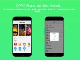 随时随地传输 OPPO ColorOS 3.1新增OPPO Share功能