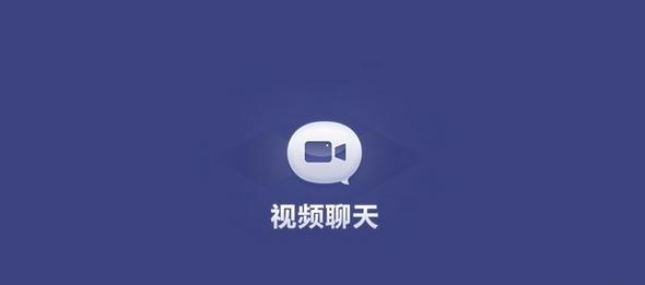 TV版QQ不能视频聊天,天猫魔盒【轻松解决】