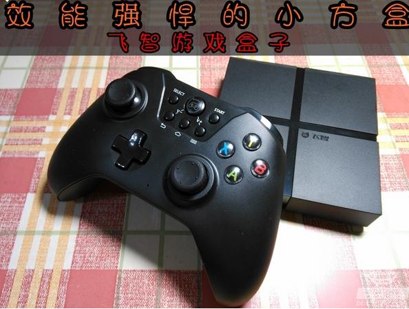 【飞智游戏盒子评测师】大屏游戏体验的好帮手!