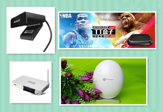 如何选购电视盒子  2015年四款精品盒子推荐