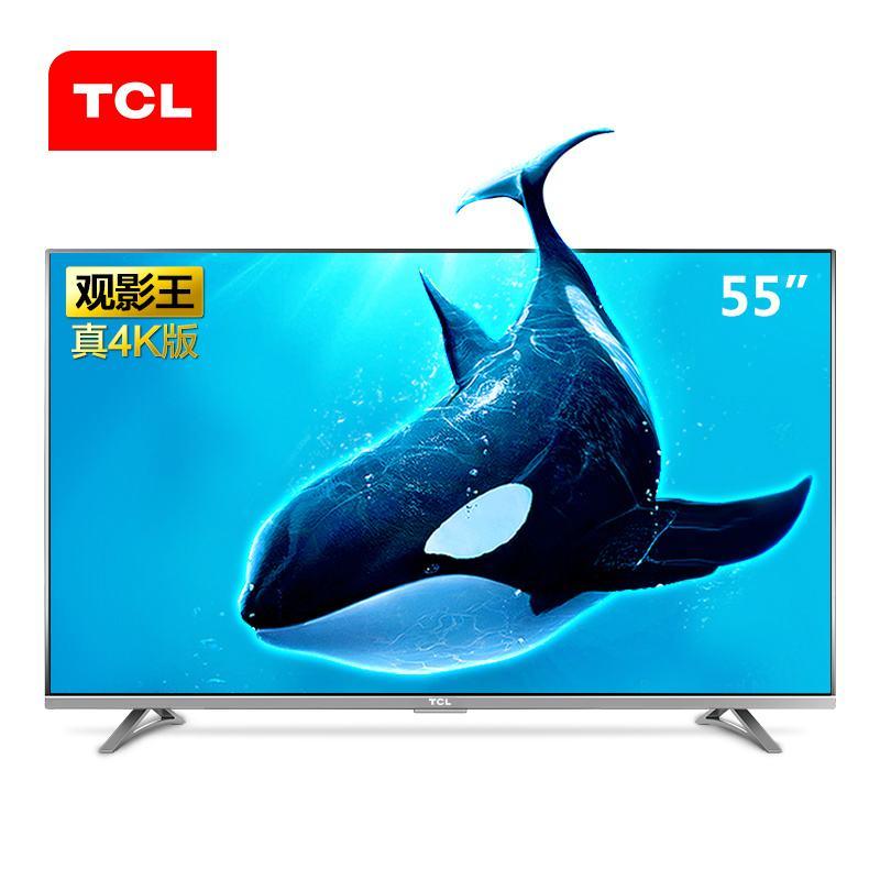 TCL电视D55A620U通过U盘安装第三方软件教程
