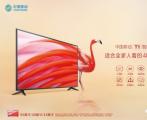 中国移动首款4K智能电视T1惊艳亮相2017全球合作伙伴大会