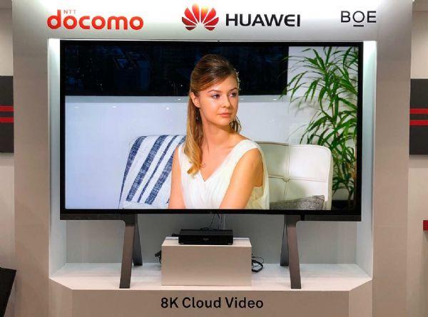 "BOE(京东方)实现全球首次""8K+5G""直播"