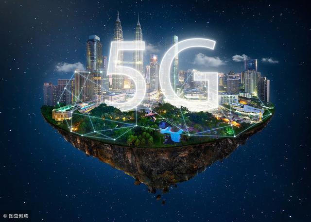 5G改变生活:一看就懂,5G和4G的区别!