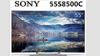 当信仰遇上国人:SONY 索尼 KD-55S8500C 55英寸 曲面4K 3D智能液晶电视 开箱