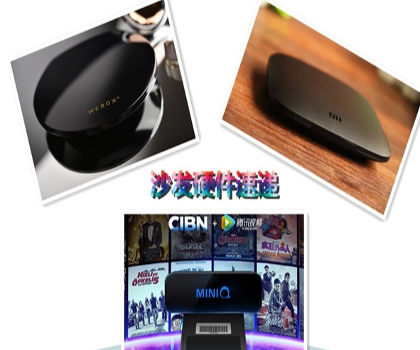 一周主流热销智能电视盒市场调查 导购推荐