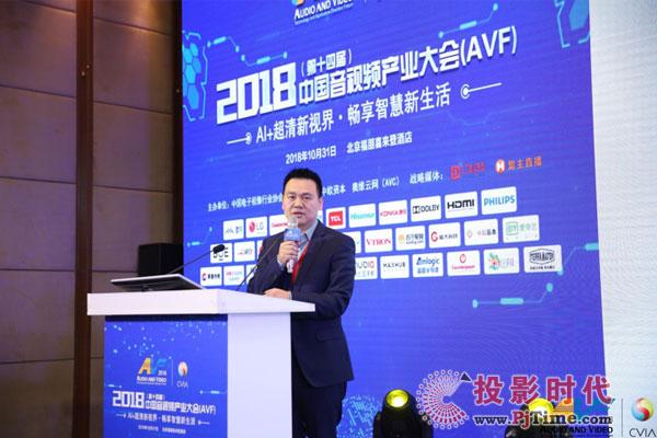 TCL张少勇:精品创新驱动行业发展