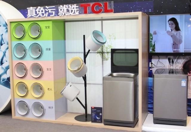 """狂欢将至 TCL洗衣机如何""""收割""""双十一?"""
