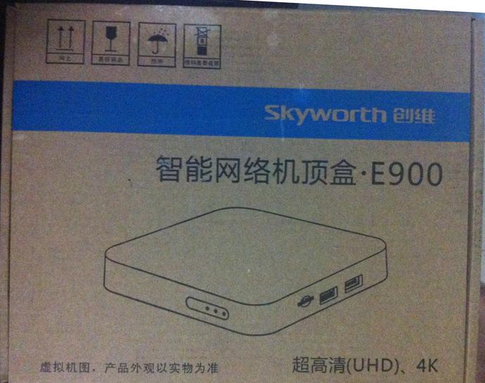 创维E900成功安装第三方软件方法!