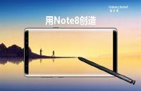 对标iPhone X!三星Note 8韩国预订量破80万