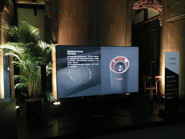 国产彩电怎么叫板索尼、三星  TCL用X6 XESS 私人影院给出答案