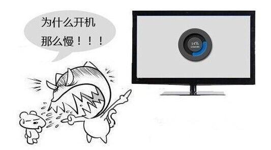 智能电视为什么开机那么慢?怎样解决?