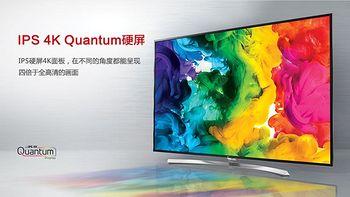 哈曼卡顿光环:入手 LG 60UH8500 60英寸 4K液晶电视