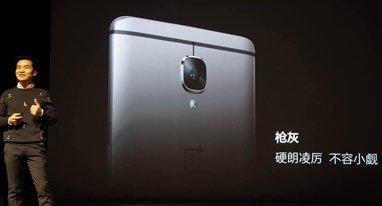 一加3T国行发布 骁龙821电池更大售价2699元