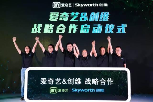 爱奇艺1.5亿入股创维,视频网站打响客厅争夺战