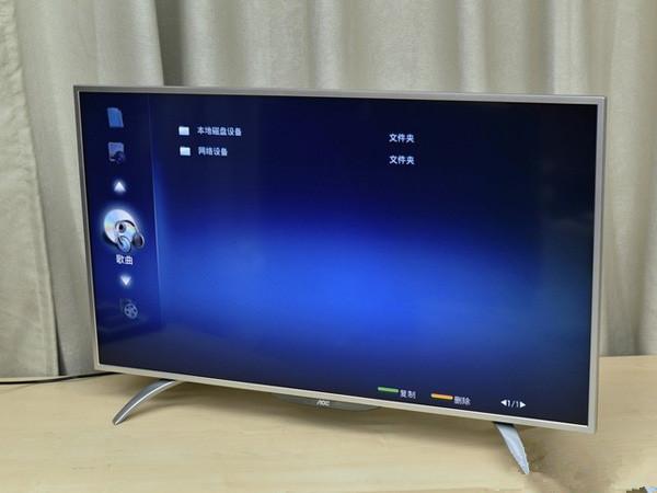 AOC新品V02智能电视评测 净蓝光更护眼