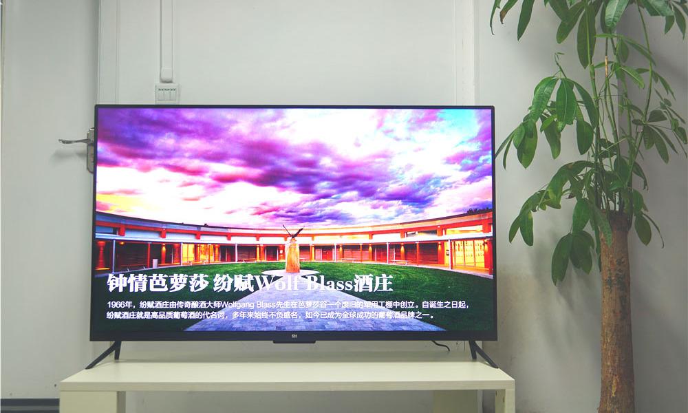 小米电视4体验出炉:这应该是史上颜值最高的小米电视了