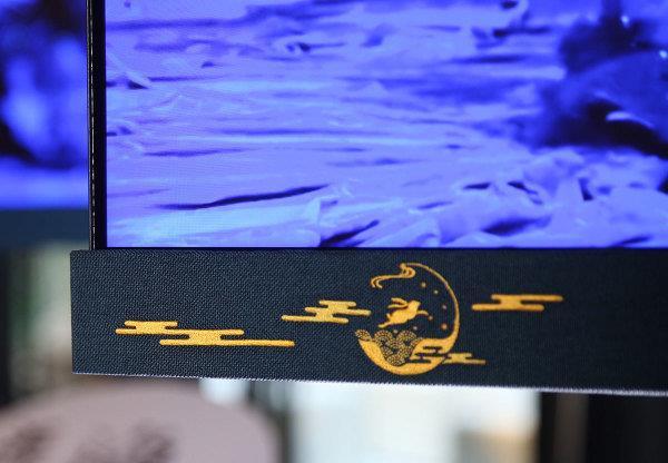 创维刺绣电视H10发布:最窄5.9mm黑边、55寸4599元