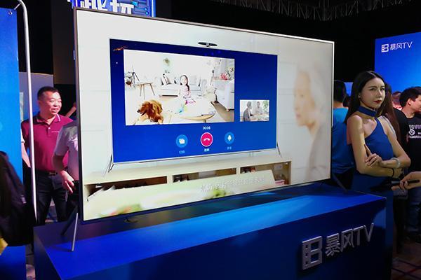暴风TV新品用人工智能替代遥控器 X5 ECHO系列价格不贵