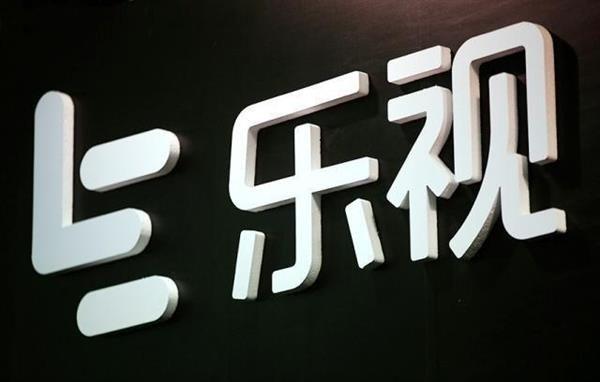 """乐视影业拟更名""""新乐视文娱""""彻底去贾跃亭化"""