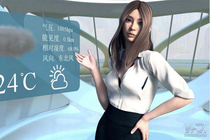 """爱奇艺性感VR""""女友""""夏薇儿被指贬低女性 官方致歉"""
