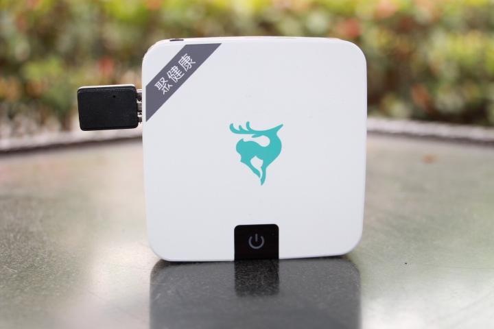 聚健康盒子ATV495通过U盘安装电视直播软件