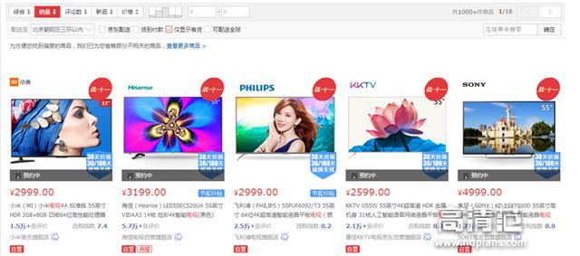 目前京东销量前5的智能电视 大比拼