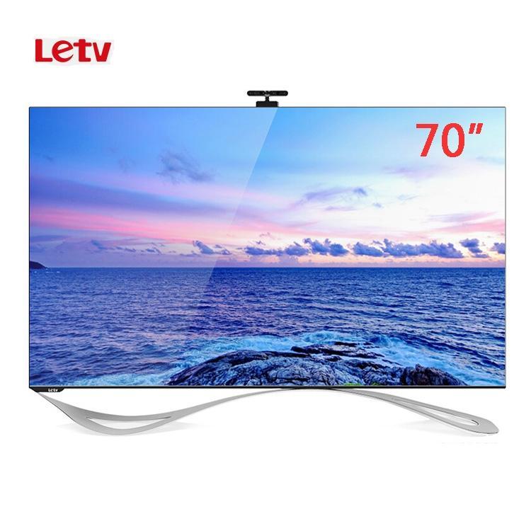 乐视电视怎么用,安装第三方软件看直播方法