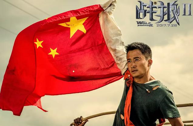 《战狼2》智能电视高清资源,吴京打造华语票房新神话