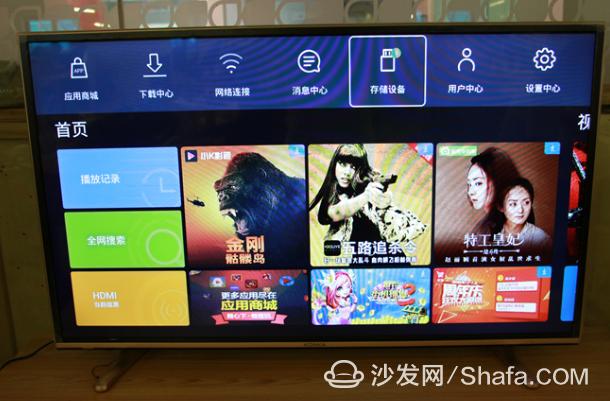 KKTV K32通过U盘安装第三方应用